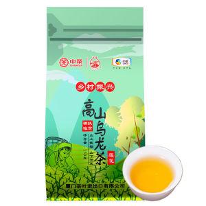 中茶海堤高山茶叶乌龙茶清香型乡村扶贫茶海拔900米以上茶园150g