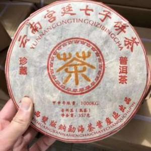 2005年极品好熟茶采用纯料特级宫廷压制,非常干净,陈香明显.滑