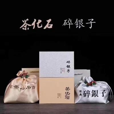 碎银子茶化石 500克 糯香茶性温和,对胃非常好,长期坚持喝能养胃。
