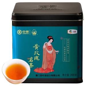 中茶 厦门海堤茶叶 小品种茶高花香AT120黄玫瑰乌龙茶岩茶 200g