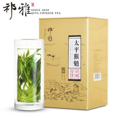 2019新茶黄山绿茶太平猴魁原产地浓香布尖茶叶茶农直销200g