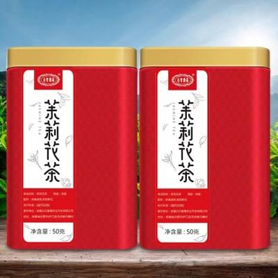 【买一送一】茉莉花茶2019新茶特级散装茉莉花茶浓香型