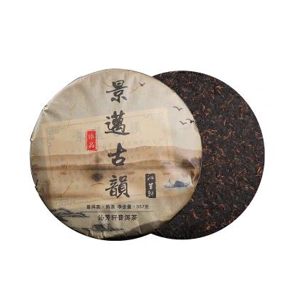 2018年景迈古韵熟茶,两片购,茶汤突显而持久。而且耐泡,杯底留香