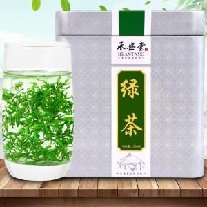 【限购一份】茶叶绿茶新茶日照毛尖散装250g半斤试喝