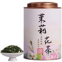 茉莉花茶新茶浓香型茶叶花草茶绿茶高山散装500g罐装礼盒