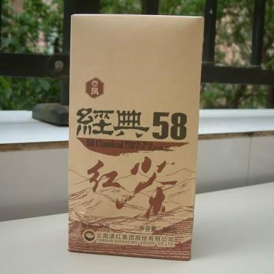 正品凤牌红茶正宗云南凤庆滇红茶特级浓香型茶叶经典58茶叶