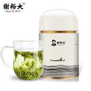 绿茶谢裕大黄山毛峰明前特级 小白罐绿茶30克