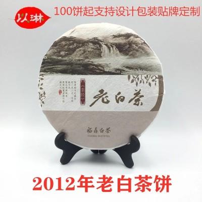 正宗福鼎白茶2012年高山日晒老白茶饼350g寿眉饼茶叶老茶寿眉