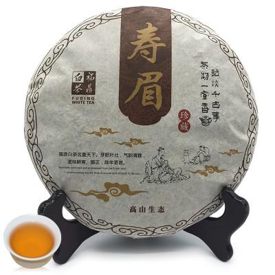 2016福鼎白茶饼寿眉老白茶饼高山老寿眉 老树白茶