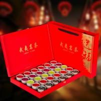 红色礼盒装小罐茶金骏眉正山小种红茶大红袍铁观音茶叶30罐礼盒装