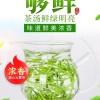 茶叶绿茶2019新茶毛尖茶礼盒装高山云雾散装绿茶春茶共500g
