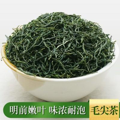 2021新茶云南明前绿茶高山毛尖浓香型500克绿茶毛尖茶高山绿茶包装
