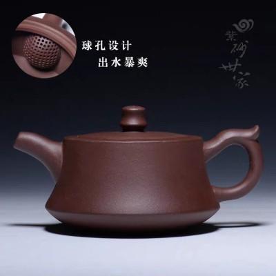 宜兴紫砂壶全纯手工紫泥非陶瓷功夫茶具家用带球孔出水水壶泡茶壶