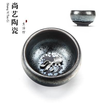 天目窑变陶瓷镶银茶杯建盏银鱼杯品茗杯茶盏碗功夫茶具单杯主人杯