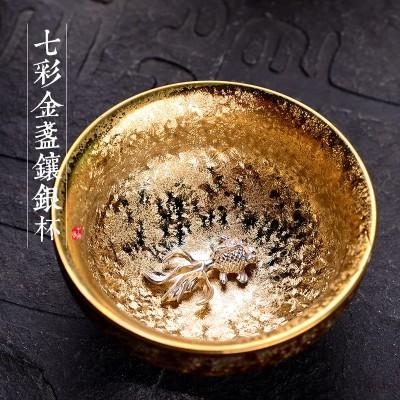 天目釉陶瓷鎏金镶银七彩茶杯银鱼杯品茗杯建盏功夫茶具茶碗主人杯