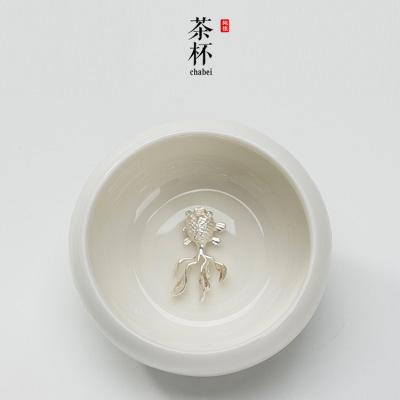 德化白瓷镶银茶杯品茗杯功夫茶具陶瓷茶碗纯银主人杯单杯茶盏家用