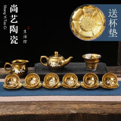 鎏金建盏镶银茶具套装油滴铁胎整套功夫陶瓷家用纯银茶杯盖碗茶壶
