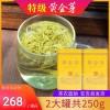 2罐共250克黄金叶2020新茶正宗黄金芽安吉黄茶白茶雨前茶特级