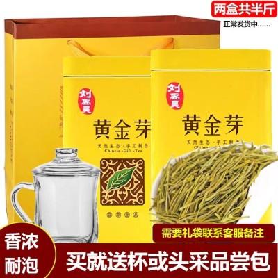 黄金芽茶叶2020年新茶叶 正宗安吉白茶雨前绿茶250克罐装黄金叶