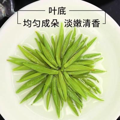 【2021年新茶】明前特级雀舌茶叶绿茶毛尖嫩芽春茶峨眉山茶