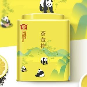 大益柠檬普洱茶金柠柠檬普洱茶解油腻提神送礼佳品熟柠檬茶85克