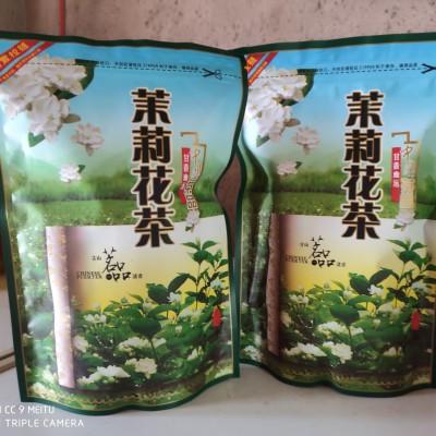 清香茉莉花茶原产地直销,包装随机发