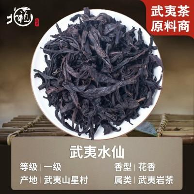 原产地武夷岩茶炭焙中足火浓郁花香耐泡款散装水仙乌龙茶叶
