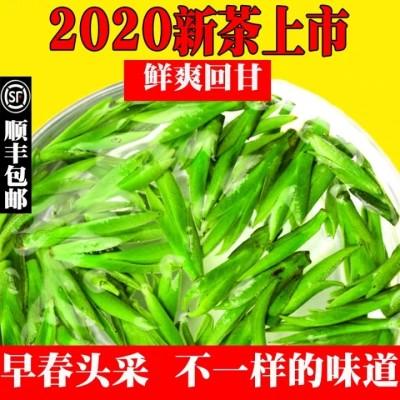 四川峨眉山雀舌茶叶绿茶2020新茶散装毛尖250g明前春茶