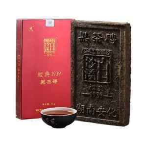 黑茶湖南安化特产陈年老茶 2014白沙溪黑茶1939黑砖茶1kg