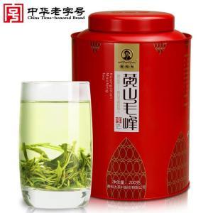 谢裕大黄山毛峰2020新茶古法揉捻绿茶一级大份量红罐200g