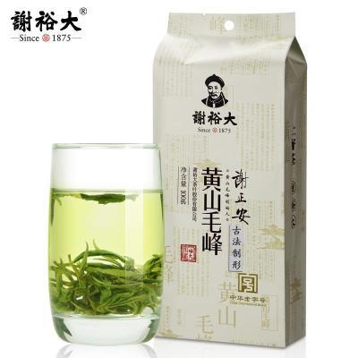 谢裕大黄山毛峰2019新茶 黄山毛峰特级袋装雨前绿茶春茶100克