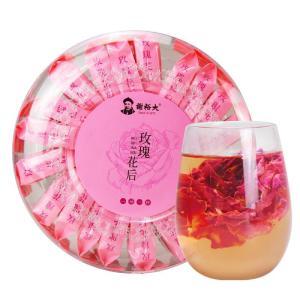 谢裕大玫瑰花茶20朵玫瑰花后花茶 特级茶叶女性泡茶10克