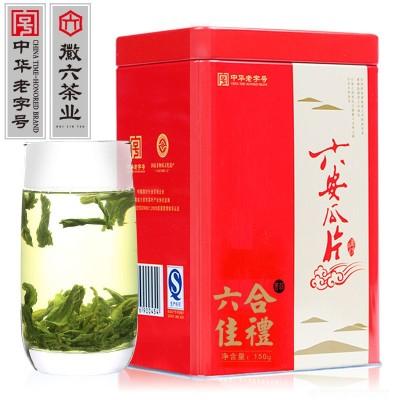 徽六六安瓜片2020新茶原产地高山手工正宗茶叶绿茶罐装150g