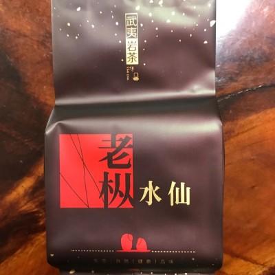 武夷岩茶老枞水仙