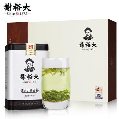 谢裕大 绿茶高香古峰绿茶礼盒300g绿茶茶叶