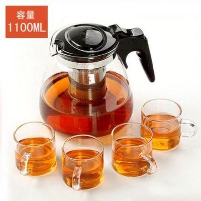 玻璃茶壶泡茶壶高温耐热过滤花茶壶家用玻璃水壶茶具1100毫升+4杯