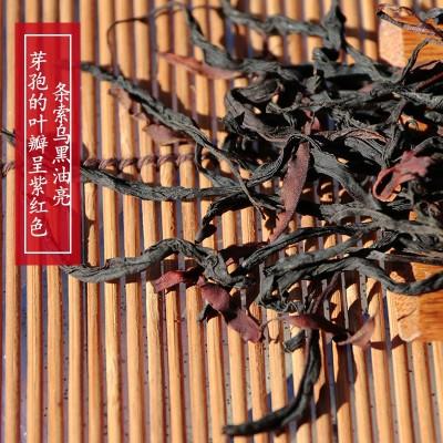 2020年早春野生红茶古树红茶花果香500克云南凤庆滇红自产自销