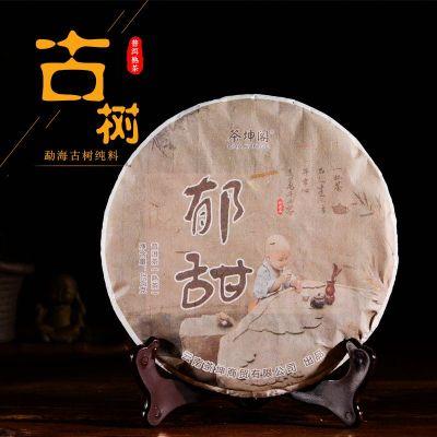 云南西双版纳勐海七子饼357克