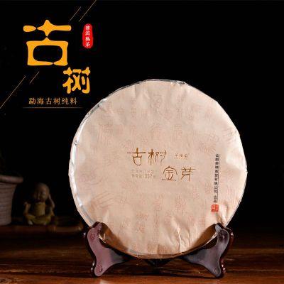 云南西双版纳勐海古树金芽普洱茶357克