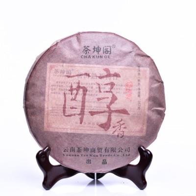 云南西双版纳勐海七子饼357克,醇香普洱茶