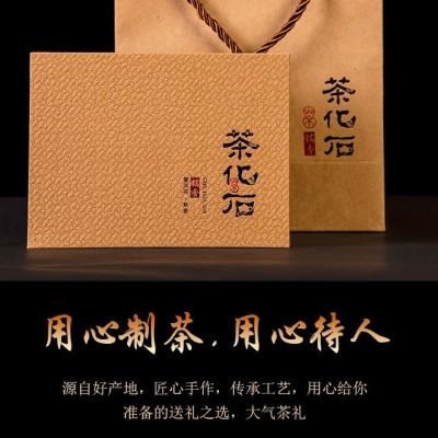 买一送一云南普洱茶 2018勐海熟茶 茶化石碎银子500克口感纯棉