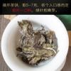 2018年福建高山福鼎白茶福鼎磻溪产区一级白牡丹饼茶