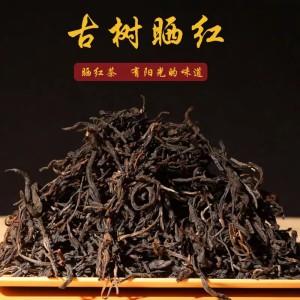 古树晒红280g云南凤庆滇红古树红茶木质礼盒装特级浓香型茶叶散装