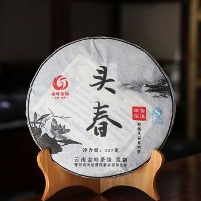 云南普洱茶 七子饼饼 357克饼 普洱生茶 2012年明前头春 春茶