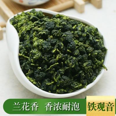 2021年新茶安溪县铁观音500克散装浓香型铁观音厂家直销散装茶叶