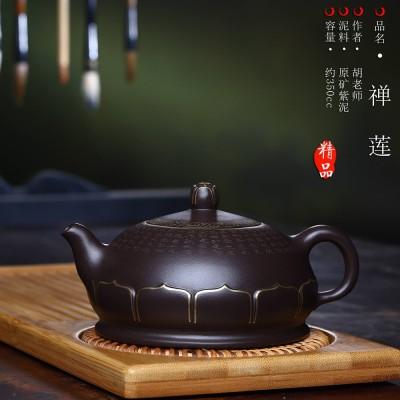 茶具 名家全手工紫砂壶原矿紫泥描金佛莲紫砂壶 心经佛缘半月茶壶