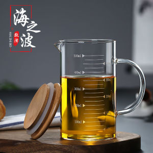 玻璃杯刻度杯耐热防爆带刻度带盖毫升可加热牛奶烘焙高硼硅透明