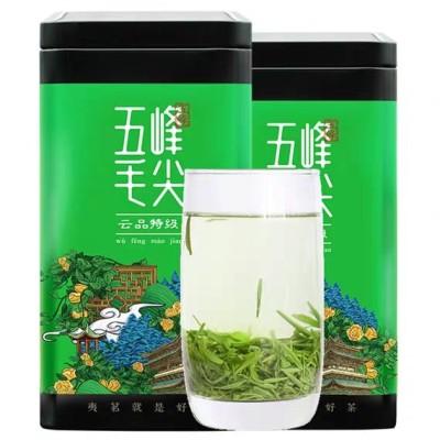 2020年新茶五峰毛尖湖北宜昌绿茶散装特产五峰芽毛尖茶叶250g云品