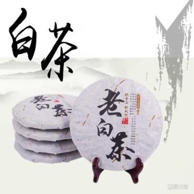 2013年老白茶贡眉老白茶1饼350克
