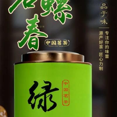新茶茶叶绿茶正宗碧螺春浓香型 高山云雾绿茶500g散装